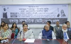 Speaker Shirin Sharmin Chaudhury, Awami League Advisory Council Member Tofail Ahmed, and President of Bangabandhu Sangskritik Jote Tarana Halim attend the discussion on the bestowing of 'Bangabandhu' title on Sheikh Mujibur Rahman at the National Press Club in Dhaka on Sunday. Photo: Mahmud Zaman Ovi