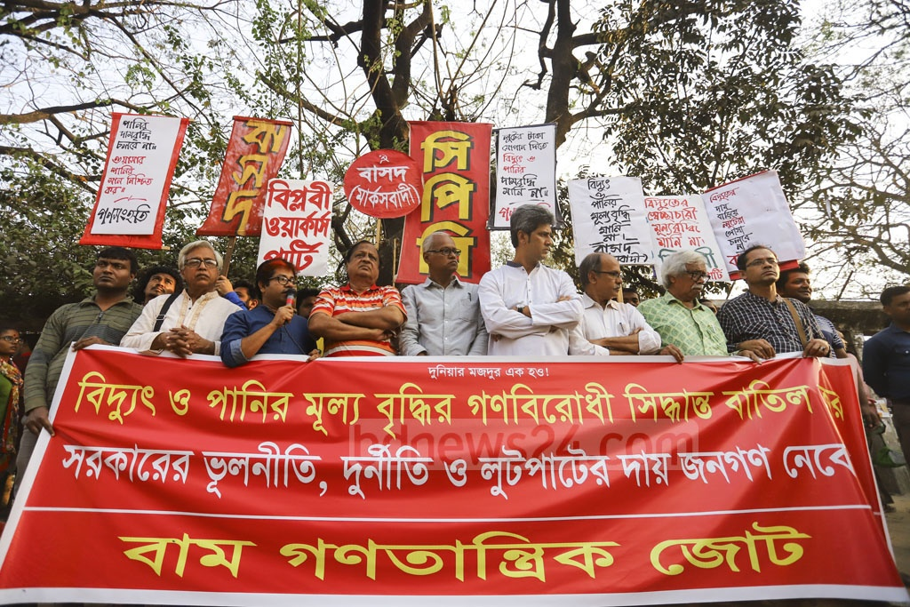The Left Democratic Alliance organised a rally in front of the National Press Club in Dhaka on Sunday to protest against the rise in water and electricity prices.