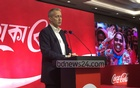 Coca-Cola to invest $200m in Bangladesh over 5 years
