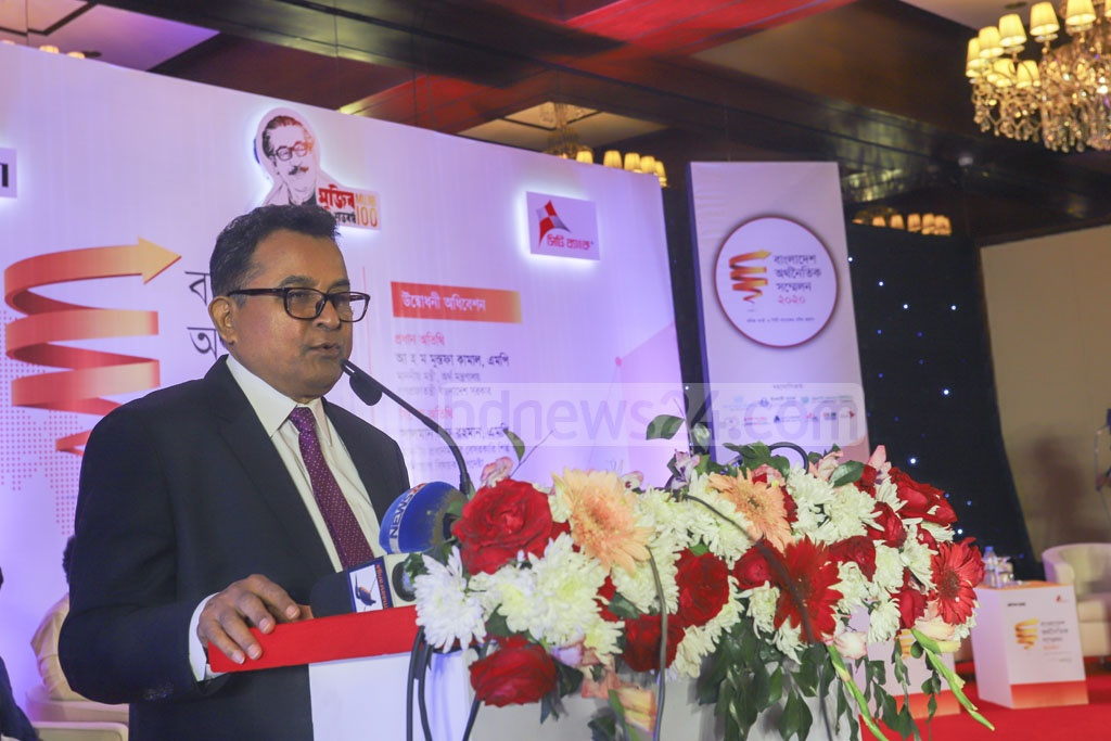Finance Minister AHM Mustafa Kamal speaking at the opening session of the daylong Bangladesh Economic Conference 2020 organised by the daily Bonik Barta and City Bank at a Dhaka hotel on Thursday. Photo: Asif Mahmud Ove