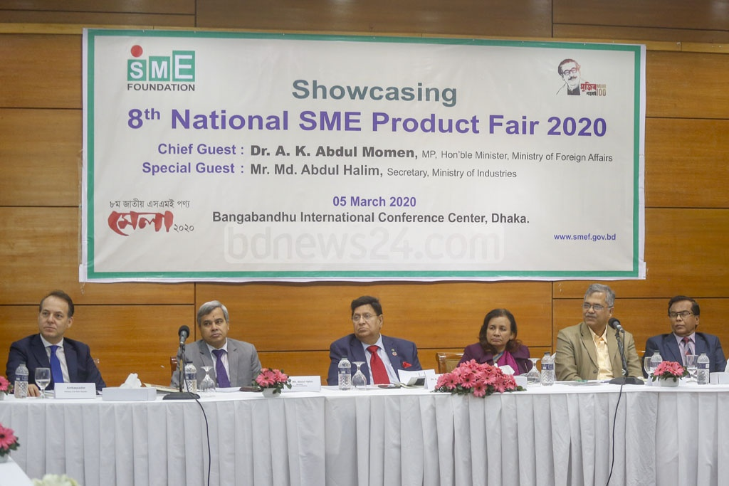Guests attend a discussion session on the second day of nine-day long National SME Product Fair 2020 at the Bangabandhu International Conference Centre in Dhaka on Thursday. Photo: Mahmud Zaman Ovi