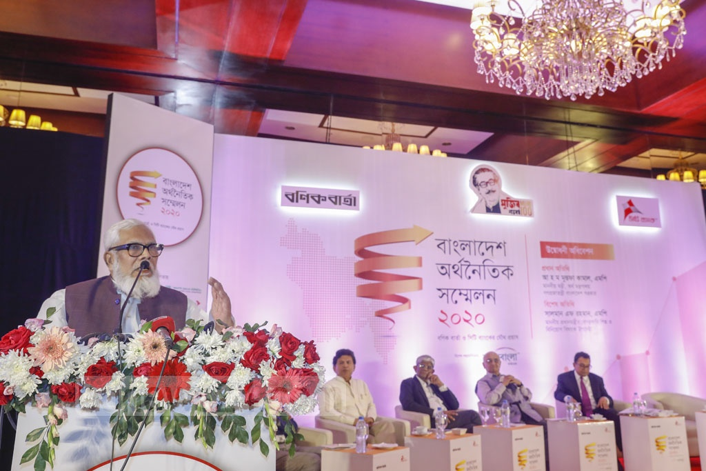 Salman F Rahman, the prime minister's advisor for private industry and investment, speaking at the opening session of the daylong Bangladesh Economic Conference 2020 organised by the daily Bonik Barta and City Bank at a Dhaka hotel on Thursday. Photo: Asif Mahmud Ove