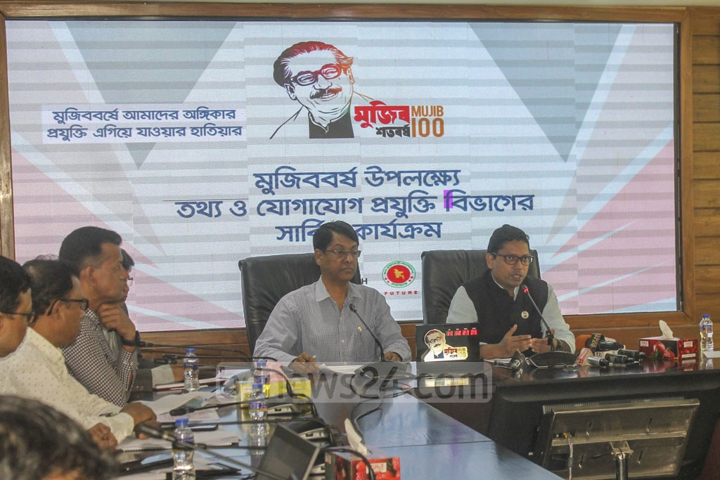 State Minister Zunaid Ahmed Palak briefing the media about the steps taken by the ICT Division for 100 Years of Mujib, yearlong ceebrations of Bangabandhu Sheikh Mujibur Rahman's centenary.
