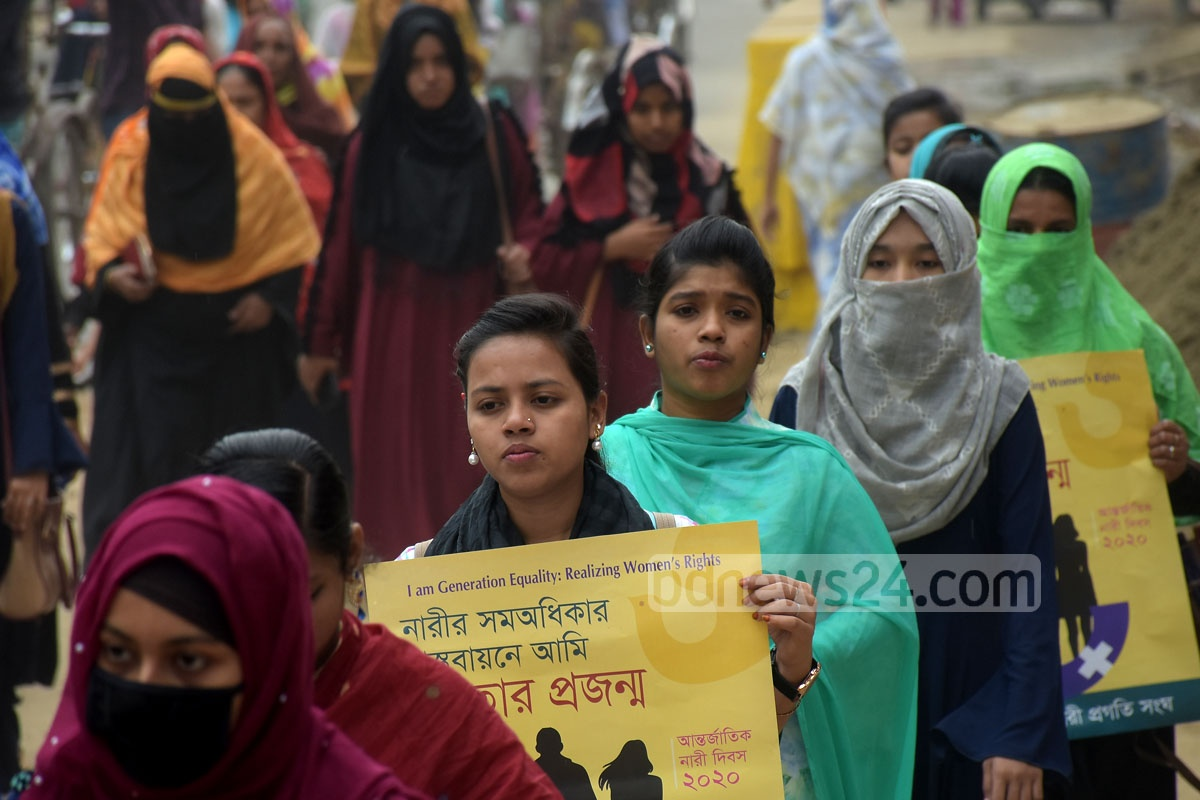 Women's rights group Nari Pragati Sangha takes out a procession in Chattogram on Saturday to mark the Mar 8 International Women's Day.