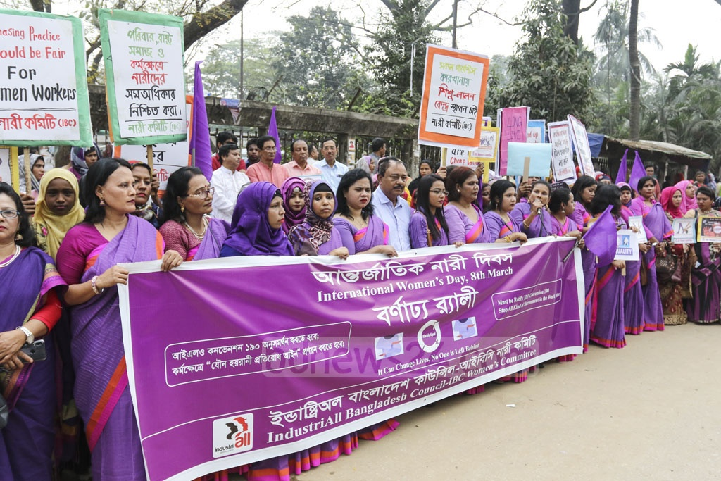 Several organisations staged a human-chain demonstration demanding an end to gender inequality outside the National Press Club on Sunday marking the International Women's Day.