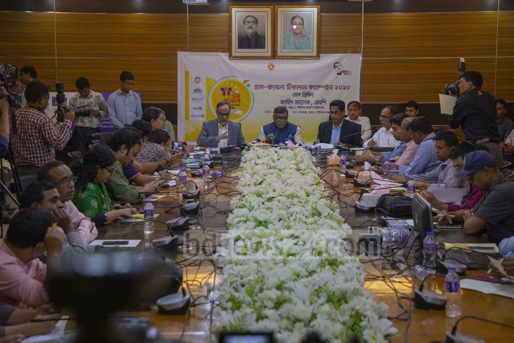 Health Minister Zahid Maleque speaking at a press conference in the ministry in Dhaka on Thursday on the upcoming national measles and rubella vaccination campaign. Photo: Mostafigur Rahman