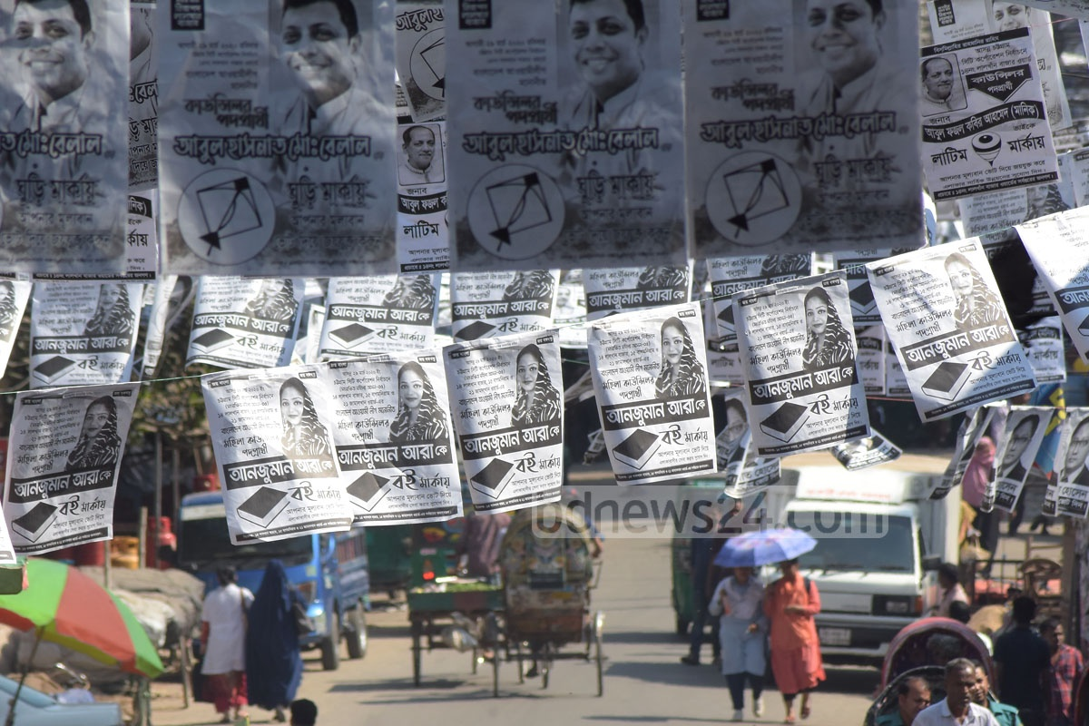 Lalkhanbazar area in Chattogram is covered with campaign posters hung by mayor and councillor candidates of the upcoming city corporation election. Photo: Suman Babu