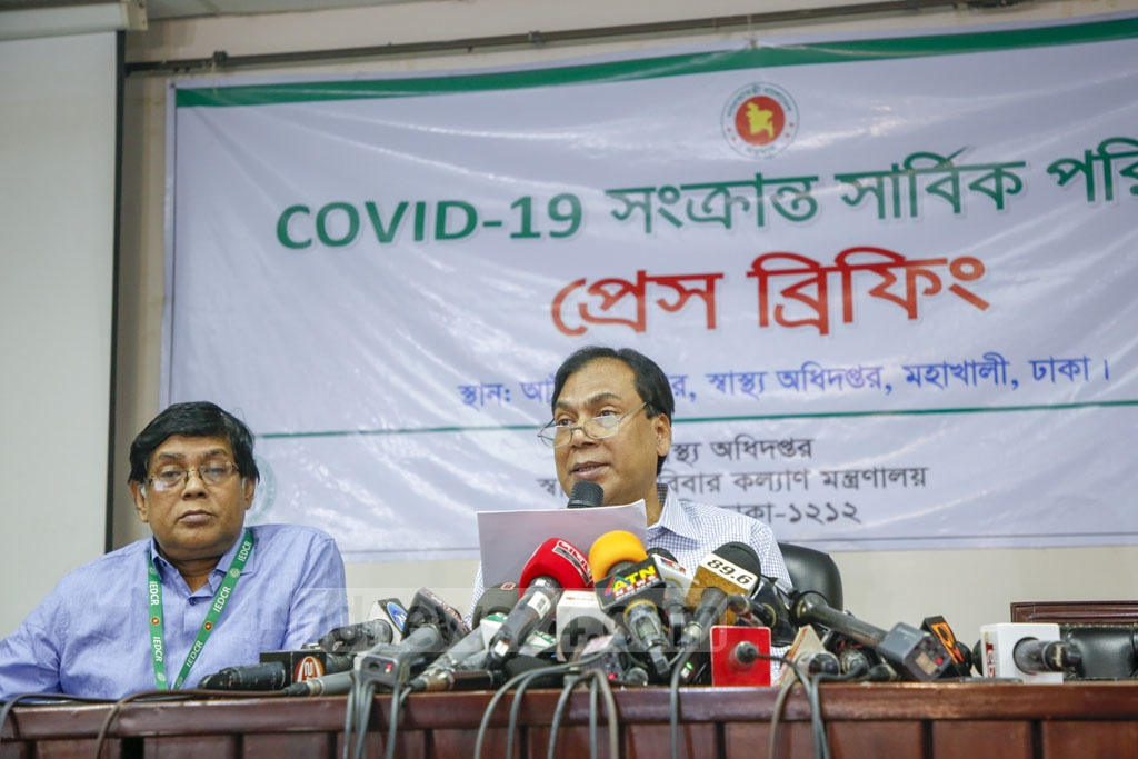 Three new cases of coronavirus, all from the same family who contracted the virus from an Italy returnee, have taken the tally to 17. Prof Abul Kalam Azad, the director general of Directorate General of Health Services, confirmed the information at a media briefing on Thursday. Photo: Mahmud Zaman Ovi