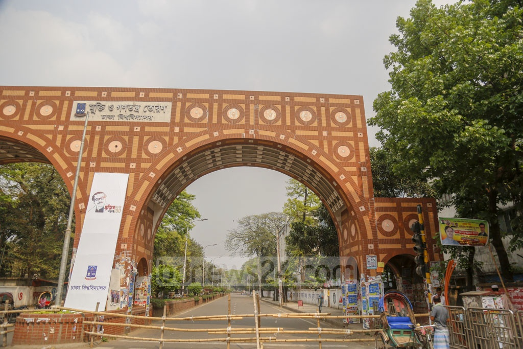 Access to Dhaka University at Nilkhet has been shut to keep people away from the campus amid a coronavirus pandemic. Photo: Mahmud Zaman Ovi