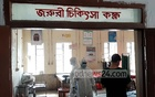 'They're tired': Bangladesh to hire 8,000 doctors and nurses to tackle COVID