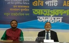 Reformist Jamaat-e-Islami leaders launch new political party