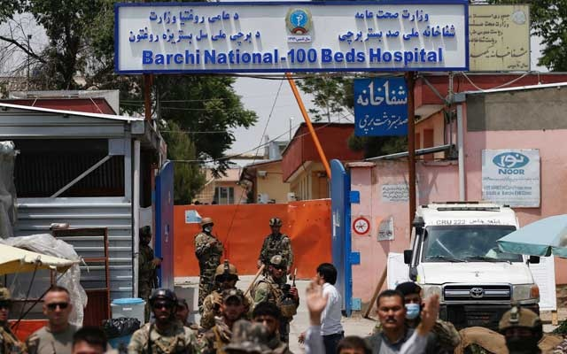 'Unforgivable': Attack On Afghan Hospital Kills At Least 16, Including Newborns