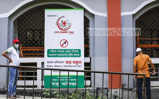The swabs collected at the walk-in kiosk at Dhaka's Khilgaon Girls School and College are sent to government-authorised laboratories for testing. Photo: Mahmud Zaman Ovi