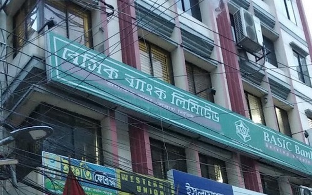 BASIC Bank shuts branch in Dhaka after manager, eight others catch COVID-19