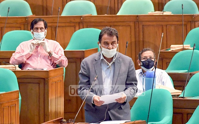 Finance Minister AHM Mustafa Kamal delivering the budget speech for 2020-21 fiscal year in parliament on Thursday. Photo: PID