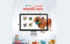 Othoba launches online cattle market ahead of Eid-ul-Azha