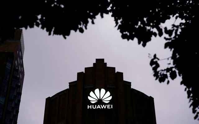 FILE PHOTO: Huawei's new flagship store is seen ahead of tomorrow's official opening in Shanghai, following the coronavirus disease (COVID-19) outbreak, China June 23, 2020. REUTERS