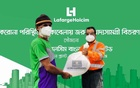 LafargeHolcim distributes food packets among 600 families in Narayanganj, Mongla