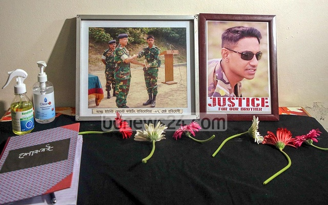 The family have opened a condolence book at the home of retired army major Sinha Md Rashed Khan in Dhaka's Uttara after his death in police fire at a Cox's Bazar check-point.