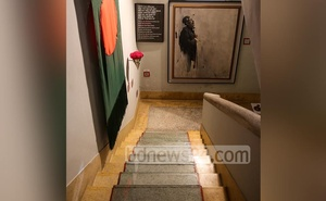Bangabandhu Sheikh Mujibur Rahman was shot to death on this staircase of the house on Road No. 32 in Dhaka's Dhanmondi on Aug 15, 1975.