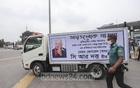 The car carrying the body of Bangladesh war hero CR Dutta left Shahjalal International Airport in the morning on Aug 31, 2020. His coffin will be kept at the mortuary at the Combined Military Hospital in Dhaka. Photo: Asif Mahmud Ove