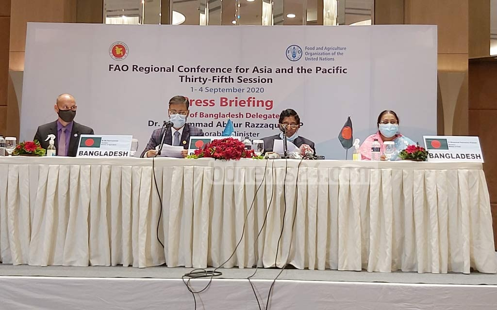 Bangladesh To Host Fao Asia Pacific Regional Conference For First Time In 2022