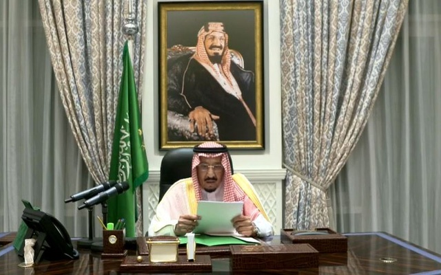 Saudi King Salman delivers his speech virtually during the 75th United Nations General Assembly on Sep 23, 2020. Photo: Screengrab of UN Web TV video.