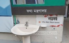 As pandemic rages, Bangladesh Secretariat's lax approach to workplace safety comes into focus