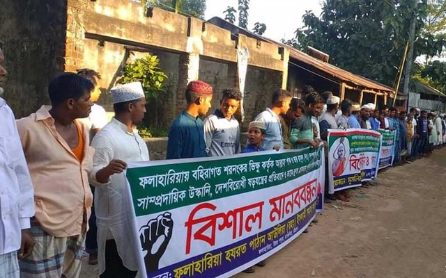 Muslims protest against the activities of Sharanangkar Thero.