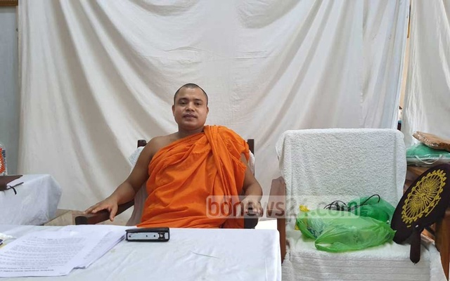 Sharangkar Thero is currently staying in Dhaka.