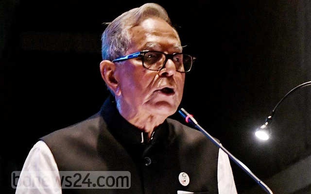 President Md Abdul Hamid delivered a commemorative speech in parliament during a special session on Bangabandhu Sheikh Mujibur Rahman on Nov 9, 2020 marking his birth centenary. Photo: Press Wing, Bangabhaban