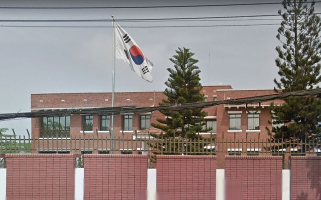 The South Korean embassy in Dhaka. Photo: Google Street View