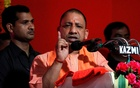 Yogi Adityanath, Chief Minister of India's most populous state of Uttar Pradesh, addresses the audience after inaugurating power projects in Allahabad, India, June 4, 2017. REUTERS