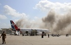Dust rises after explosions hit Aden airport, upon the arrival of the newly-formed Yemeni government in Aden, Yemen December 30, 2020. Reuters