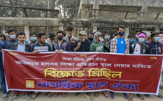 Nagorik Chhatra Oikya organised a rally outside the National Press Club in Dhaka on Monday, Jan 18, 2021 demanding reopening of the educational institutions amid the coronavirus pandemic.