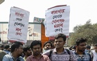 Members of various leftist student organisations block the Shahbagh intersection during a protest against the death of writer Mushtaq Ahmed in jail following his arrest in a Digital Security Act case, Feb 26, 2021. Photo: Mahmud Zaman Ovi