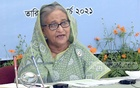 Bangladesh builds infrastructure fund with forex reserves