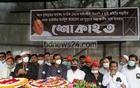 The mortal remains of senior BNP leader Moudud Ahmed were kept at the Central Shaheed Minar in Dhaka for people to pay tribute to him on Friday, Mar 19, 2021. Photo: Asif Mahmud Ove