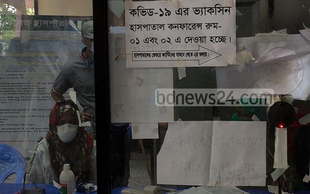 No vacant bed is available in the COVID-19 isolation ward of Shaheed Suhrawardy Medical College Hospital. A notice over the matter hangs in front of the ward. Photo: Asif Mahmud Ove