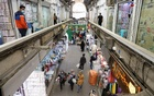 Iranian people walk in Tehran Bazaar, in Tehran, Iran Apr 6, 2021. REUTERS
