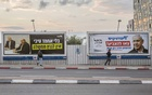 Election billboards in Tel Aviv, Israel, Feb 24, 2020. A government of national unity Israeli Prime Minister Benjamin Netanyahu, right, formed with his rival Benny Gantz, pictured far left, collapsed in December. The New York Times