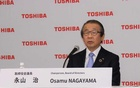 FILE PHOTO: Toshiba Corp. Board of Directors Chairperson Osamu Nagayama attends a news conference in Tokyo Japan June 14, 2021, in this handout photo taken and released by Toshiba Corporation. Reuters
