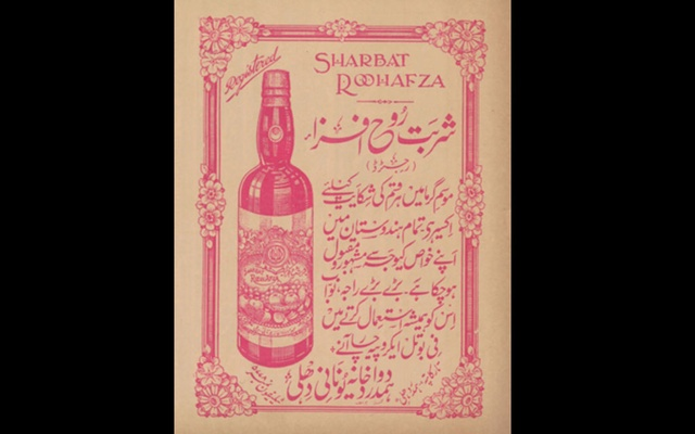 """In an undated image provided to The New York Times, an ad for Rooh Afza touting it as a drink for the elite: """"For all kinds of complaints during the heat season, big big rajas and nawabs always use this."""" India, Pakistan and Bangladesh alike enjoy the sweet and herbal taste of Rooh Afza, a beverage that has endured the region's turbulent history — now it is aiming for the palates of a new generation. (via The New York Times)"""