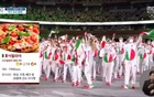 When the contingent of Olympic athletes from Italy entered Tokyo's Olympic Stadium for the parade of nations, the broadcaster MBC aired a photo of a pizza.