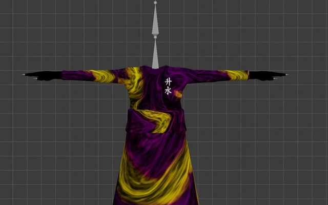 An undated handout image of virtual clothing piece