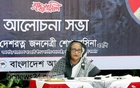 Hasina sees Khaleda administration's hand in Aug 21 grenade attack