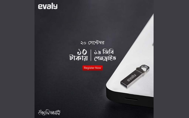 Evaly launched aggressive campaigns, but it did not have the funds to make them a success. It missed the deadlines for deliveries and dragged on.