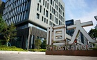 An Evergrande sign is seen at the Evergrande Automotive R&D Institute Headquarters of China Evergrande Group in Shanghai, China September 24, 2021. REUTERS