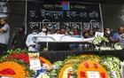 People from different walks of life pay homage to Inamul Haque, an Ekushey Padak-winning actor, playwright and director, at the Central Shaheed Minar in Dhaka on Tuesday, Oct 12, 2021. Photo: Asif Mahmud Ove