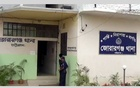 Three of a family hacked to death in Chattogram